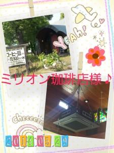 2014-05-29_20.48.30