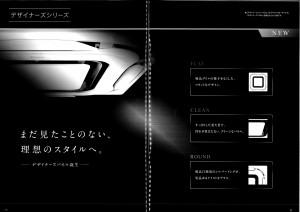 MX-2640FN_20160114_144953_01